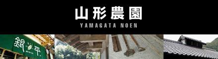 yamagata_img
